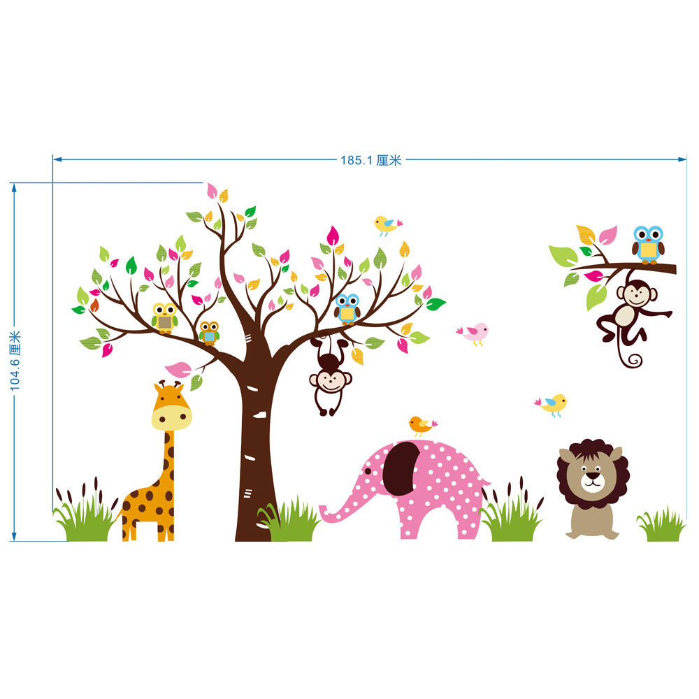 wandtattoo wandsticker aufkleber kinderzimmer deko affe elefant hase hirsch baum ebay. Black Bedroom Furniture Sets. Home Design Ideas