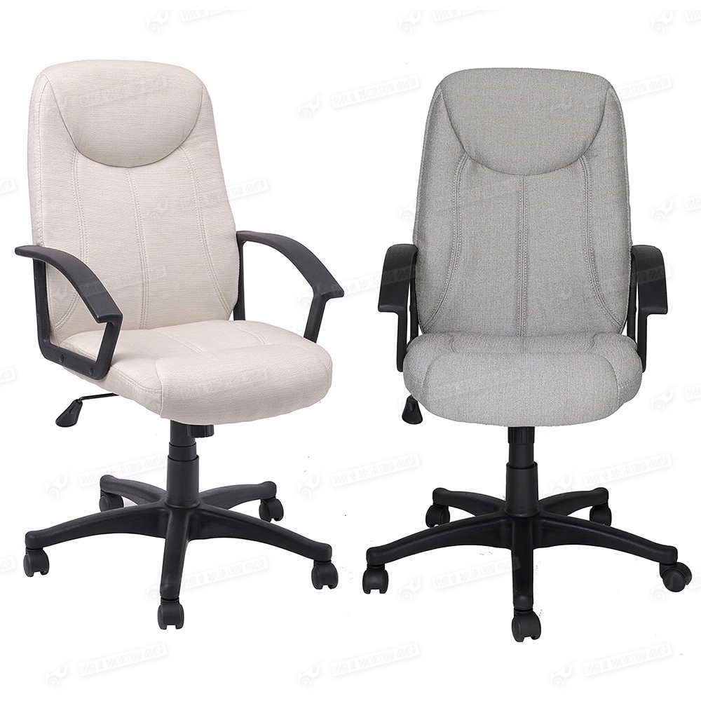 Black High Back Swivel Executive PU Leather Computer Office Chair EBay