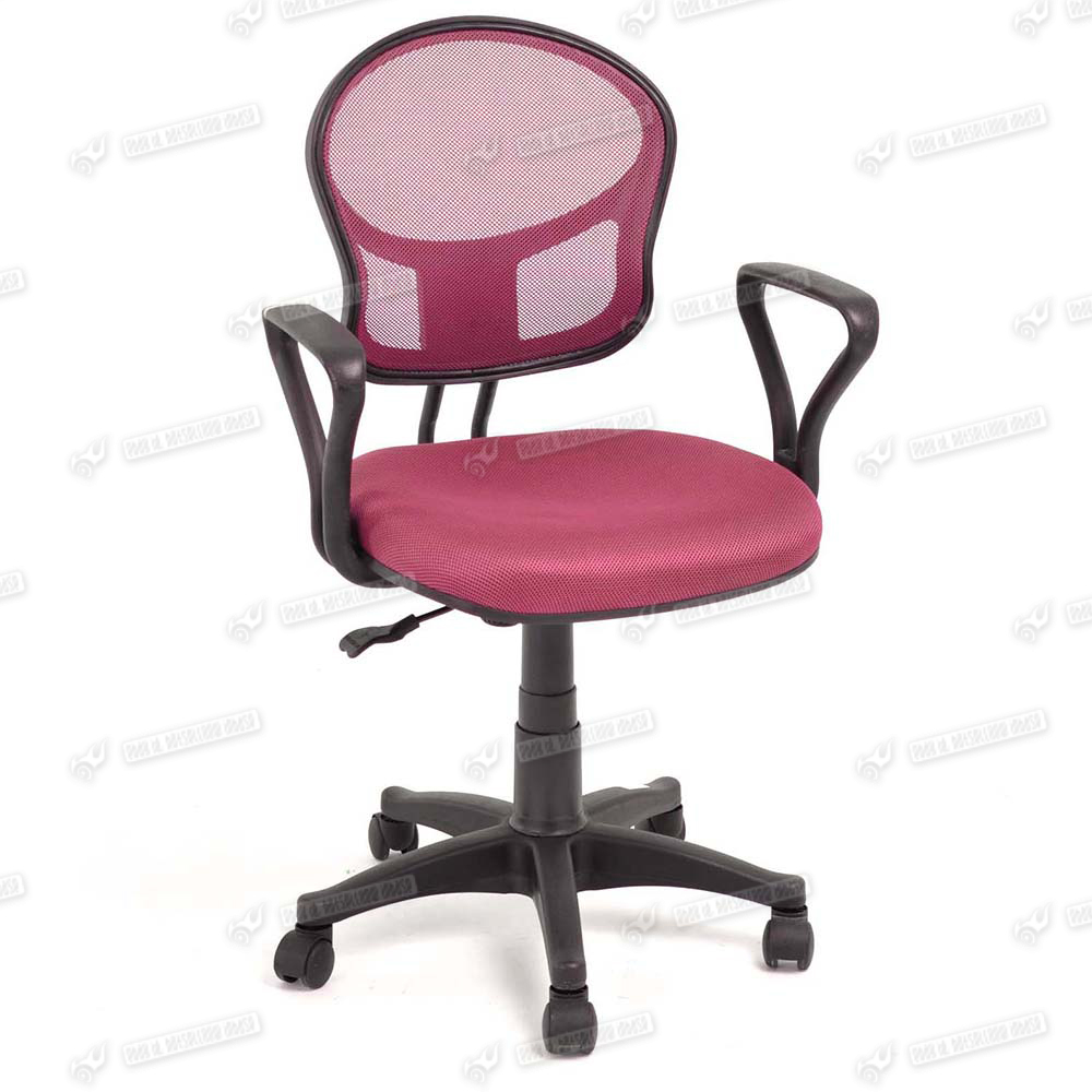Swivel Mesh Adjustable Office Chair Executive Computer PC Desk Kids Study Cha