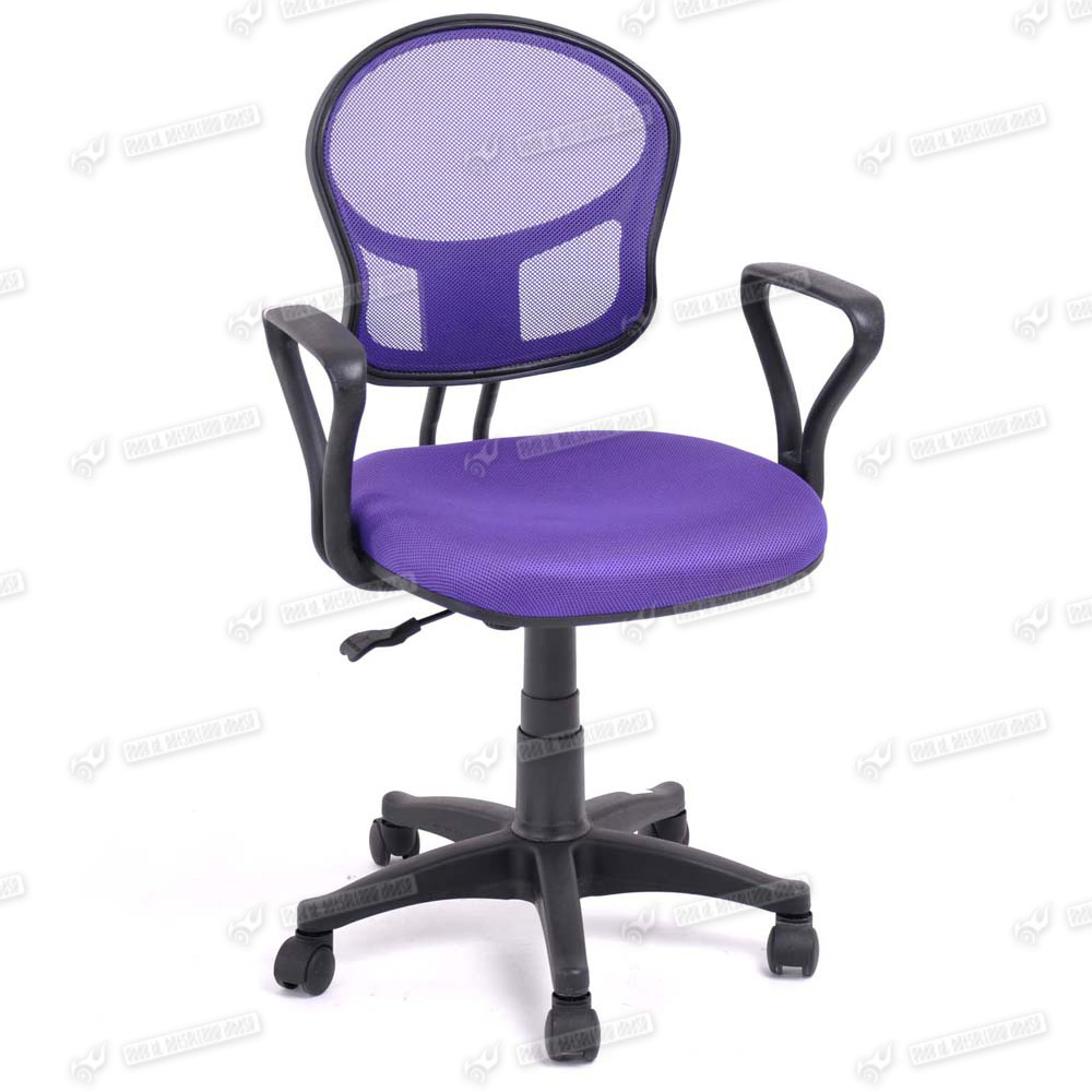 Swivel Mesh Adjustable Office Chair Executive Computer Pc