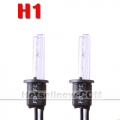 2× 35W 12V H1 8000K HID Xenon Car Headlight Lamp Bulb