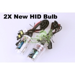 HID Xenon Car Headlight Lamp Bulb H9 6000K 2× 35W 12V