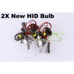 35W HID XENON BALLAST KIT H4 Single beam 3200LM 8000K + 2 Bulbs