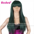 Long Straight Hair Women's Wig/Wigs